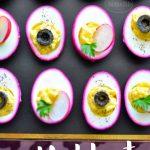Pickled Beet Deviled Eggs